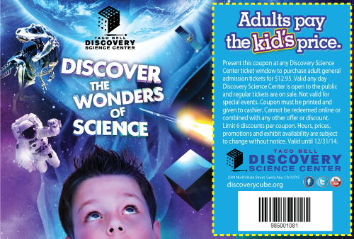 Discovery Cube Coupon >> Discounts